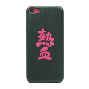 Chinese for iPhone 5c Glittery Powder PC Back Case
