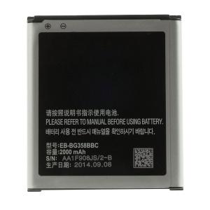 OEM 2000mAh EB-BG358BBC Li-ion Battery for Samsung SM-G3588V
