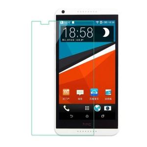 MOFI 0.3mm 9H Nano Anti-burst Tempered Glass Screen Protector for HTC Desire 816