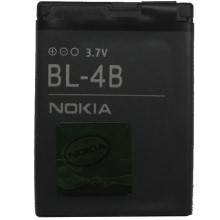 Mobile BL-4B Battery for Nokia N76 2630 2660 2760 5000 6111 7370 7373 7500 Prism
