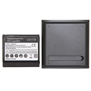 HTC HD2 Li-ion Rechargeable Extended Battery and Special Battery Door 2600mAh