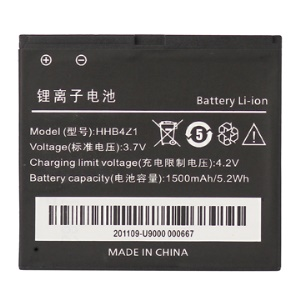 Battery Replacement 1500mAh for Huawei U9000 IDEOS X6 (Ascend X) , Model: HHB4Z1