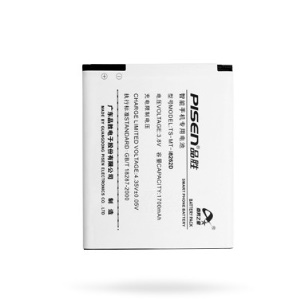 Pisen 1700mAh 3.8V Phone Battery EB425365LU for Samsung i829 i8262d i8268