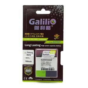 Galilio 1800mAh Good Quality Battery for Samsung I9070 Galaxy S Advance