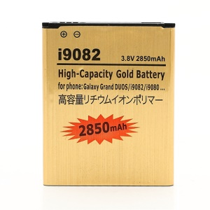 2850mAh Gold Replacement Battery for Samsung Galaxy Grand I9080 I9082 (high capacity)