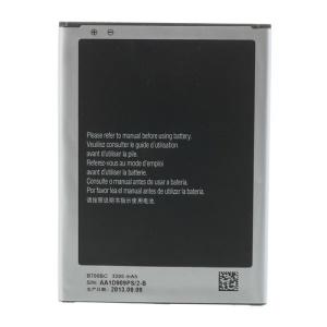 3200mAh 3.8V Li-ion Battery B700BC for Samsung Galaxy Mega 6.3 I9200 I9208 I9205 LTE (OEM, Not Brand New)