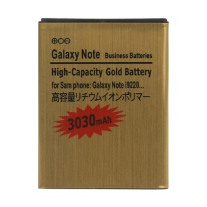For Samsung Galaxy Note i9220 N7000 LTE i717 Battery Replacement 3030mAh (High Capacity)