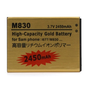 2450mAh High Capacity Battery Replacement for Samsung GT-M830 Galaxy Rush M830