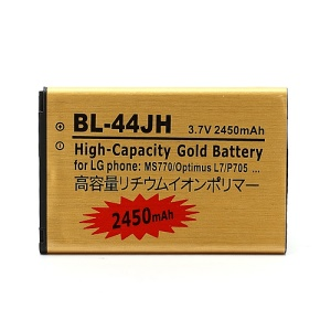 2450mAh BL-44JH Battery Replacement for LG Motion 4G MS770 / Optimus L7 P700 P705 (high capacity)
