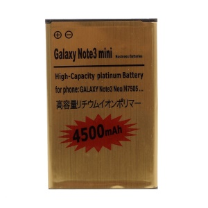4500mAh Rechargeable Gold Li-ion Battery for Samsung Galaxy Note 3 Neo N750 N7505 N7506 N7508