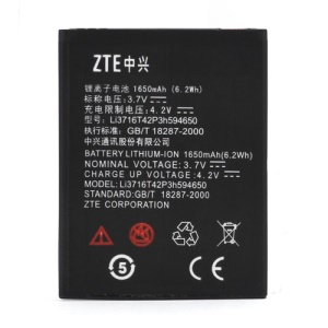 1650mAh ZTE Battery for Boost Mobile Warp Sequent N861