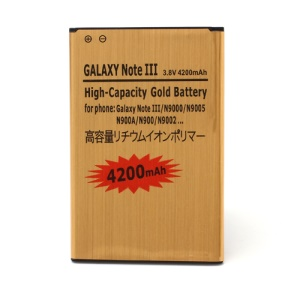 4200mAh Replacement Gold Battery for Samsung Galaxy Note 3 N9005 N9000 N9002