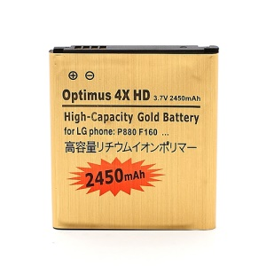 BL-53QH Battery for LG Optimus 4X HD P880 / L9 P760 P769 / LTE2 F160L 2450mAh (high capacity)
