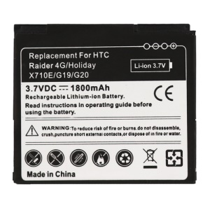 1800mAh Battery Replacement for HTC Raider 4G Holiday X710E G19 /G20/ HTC Rhyme Bliss