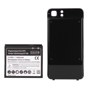 Extended Battery with Battery Cover Door for HTC Raider 4G (HTC Rider / Holiday) 3500mAh G19/x710e
