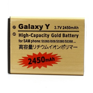 High-Capacity Rechargeable Li-ion Polymer Battery for Samsung Galaxy Y S5360 2450mAh