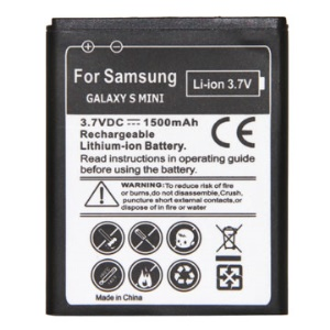 Replacement Li-ion Rechargeable Battery for Samsung Galaxy Mini S5570 / S5750
