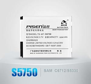 Pisen 1230mAh 3.7V Phone Battery EB494353VU for Samsung C6712 S5330 S5570 S5578 S5750 S7230 i339 i559 T499 YP-G1 Dart