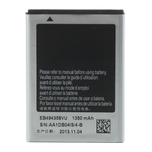 1350mAh 3.7V EB494358VU Li-ion Battery for Samsung S5830 S5838 B7510 S5660 S7250 I579 S5670