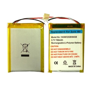 700mAh Replacement Li-polymer Battery for Microsoft ZUNE HD 16GB 32GB