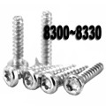 Screw Set for Blackberry Peal 8300
