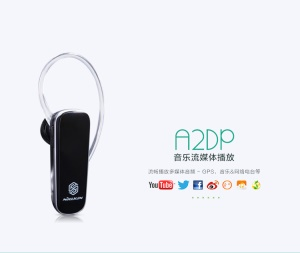 Nillkin Azura Wireless Bluetooth Stereo Headset V3.0+EDR with Ear Hook - Black