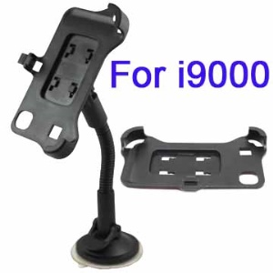 Stable Car Mount Holder Stand w/ Suction Cup for Samsung Galaxy S i9000/i9001/Vibrant T959/T959V