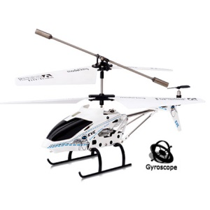 White Model King 33011 3.5-Channel Alloy Infrared Remote Control Helicopter with GYRO