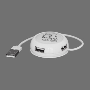 Round High Speed 4-Port USB2.0 USB Hub for PC Laptop - White
