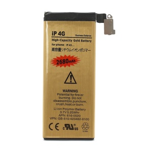 High-Capacity Gold Battery Replacement for iPhone 4 3.7V 2680mAh