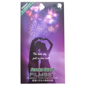 Love Couple & Fireworks Cologne Perfume Smell Front + Back Protective Films for iPhone 4 4S