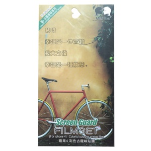 Aesthetic Scene & Bicycle Cologne Perfume Smell Front + Back Cover Films for iPhone 4 4S