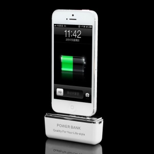 2600mAh Portable Power Bank Backup Battery Charger for iPhone 5 - White / Silver