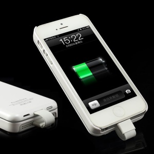 White 2800mAh Detachable Magnetic Adsorption Battery Charger Power Bank Case for iPhone 5 5s