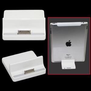 Sync Charger Station Dock Cradle for iPad 2 iPad