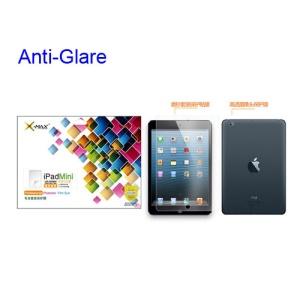 X-MAX Anti-glare LCD Screen Protective Film for iPad Mini / iPad Mini with Retina display