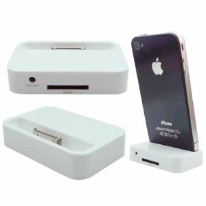 Desktop Sync and Charging Docking Station for iPhone 4 (White)