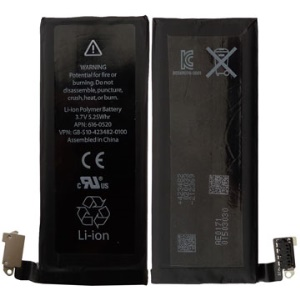Battery Replacement Backup for iPhone 4 4G GSM and CDMA