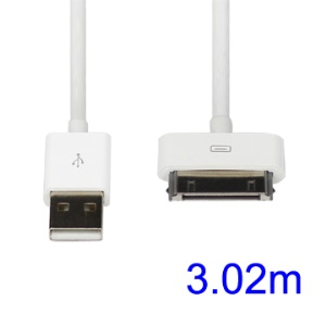 USB Data Sync Charger Cable Cord for iPad iPhone iPod, Length:3.02m