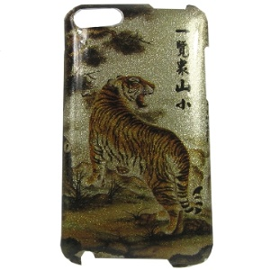 Tiger Hard Case Cover for iPod Touch 2 / 3