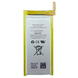 Battery Replacement for iPod Nano 5th