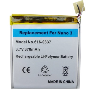 Battery Replacement for iPod Nano 3rd Generation