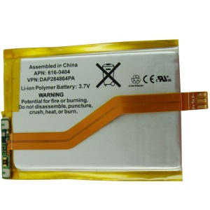 Replacement Battery for iPod Touch 2nd Generation