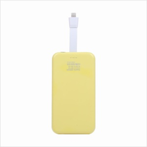 KLX-003 4000mAh Suction Cup Power Bank Battery Charger w/ Lightning 8 Pin USB Cable for iPhone iPod - Yellow