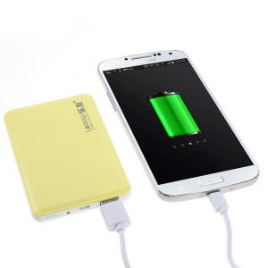 4800mAh Leyou LY-310 Ultra-thin Power Bank Backup Battery for iPhone Samsung Sony HTC - Yellow