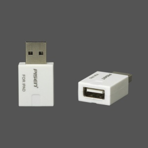 iPad USB Charger Adapter - Charge your iPad, iPod &amp; iPhone faster by Laptop or Desktop Computer