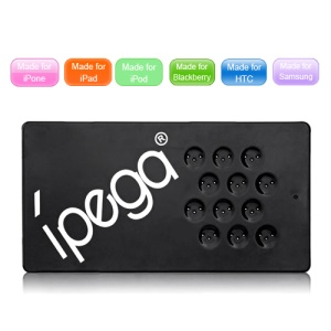 iPega Magnetic Induction Charger for iPhone iPad iPod HTC Samsung LG Motorola BlackBerry - Black