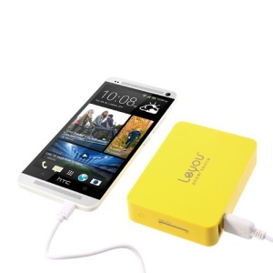 Yellow Leyou LY-900 11200mAh 2 USB Output Mobile Power Bank for iPhone iPad Samsung HTC Sony