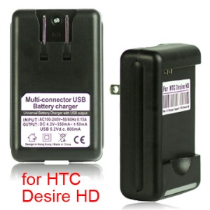 Wall Battery Charger with USB Port for HTC Desire HD & HTC Inspire 4G