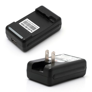BB81100 Battery USB Charger for HTC HD2 T8585 - US Plug